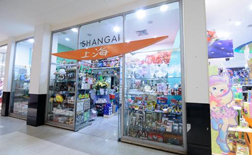 4fc4be0667 Loja - SHANGAI