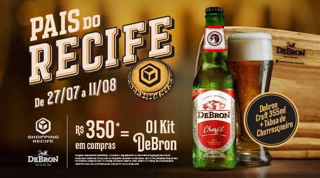 81d26cf67931 No mês dos pais, o Shopping Recife promete trazer muita experiência e  diversão para os seus clientes. As ações começam no dia 27 de julho, quando  o centro ...